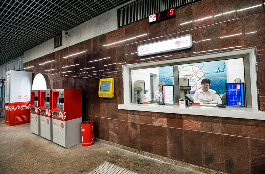 Metro ticket window in Moscow