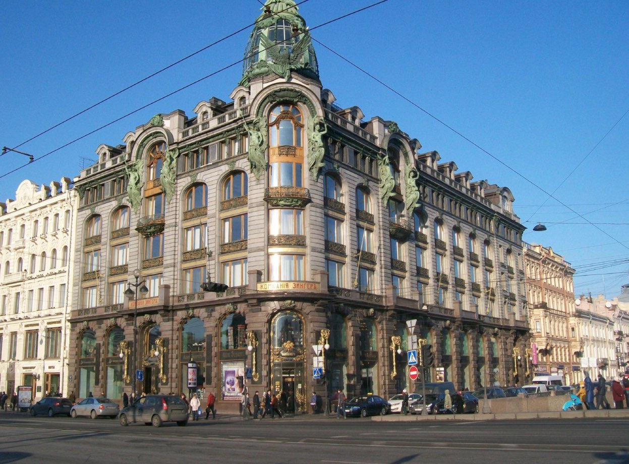 Singer House on the Nevsky Avenue in St. Petersburg