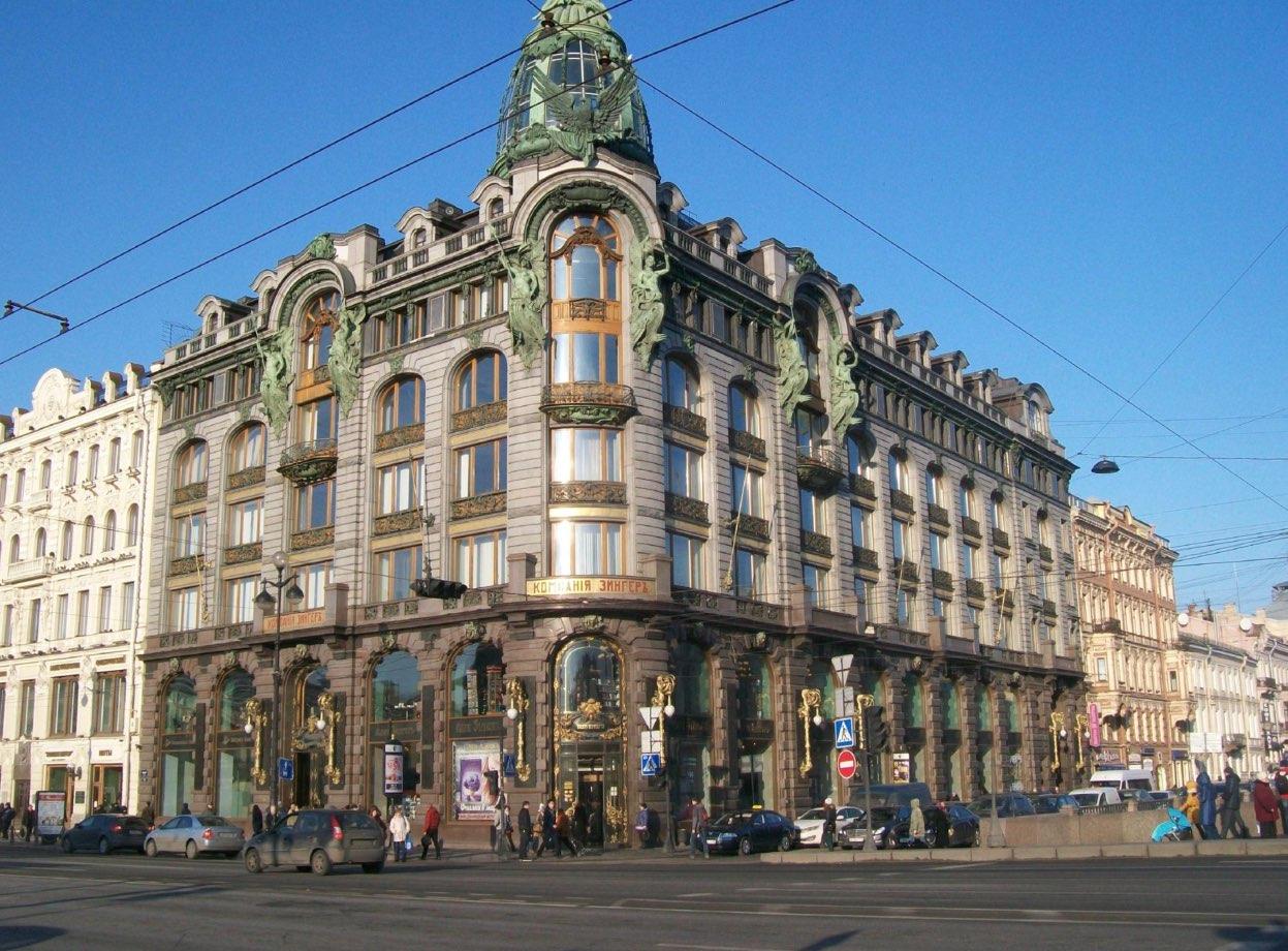 Singer House sur l'avenue Nevsky à Saint-Pétersbourg