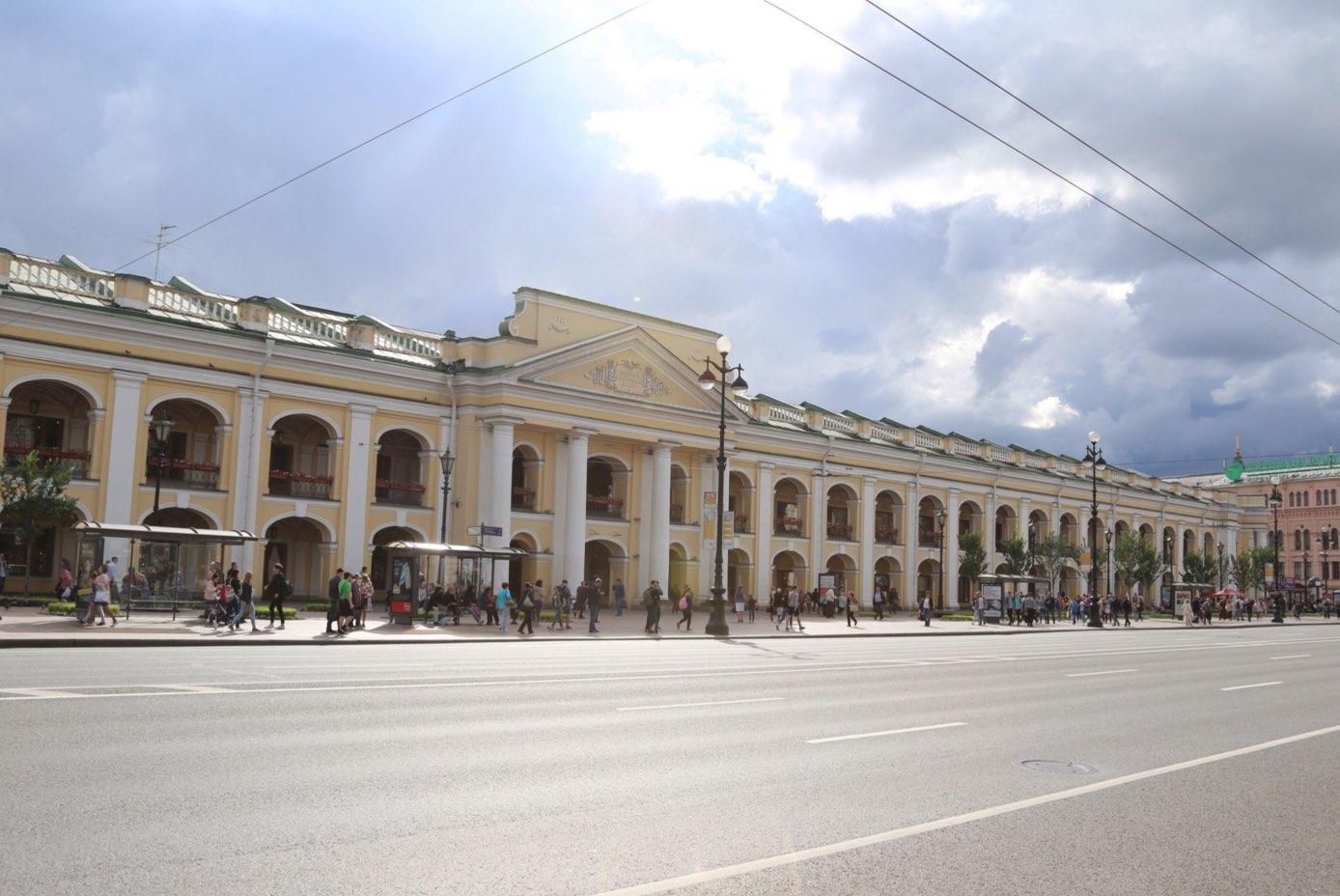 Gostiny Dvor Mall