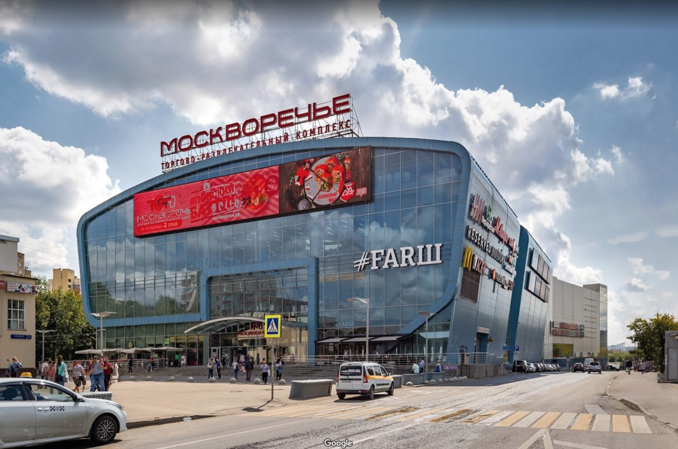 Moskvorechije shopping center in Moscow