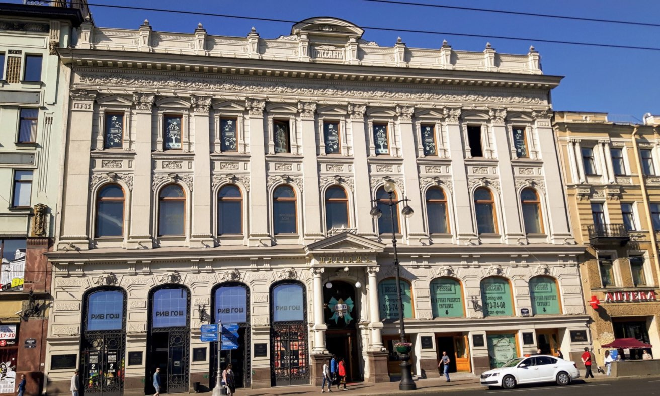 Entrance to the commercial passage of Nevsky Avenue in St. Petersburg