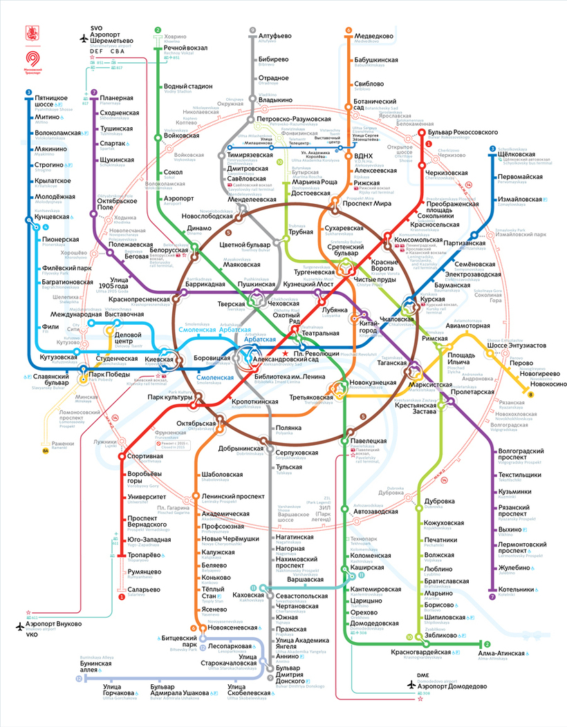 Metro Moscow Map updated