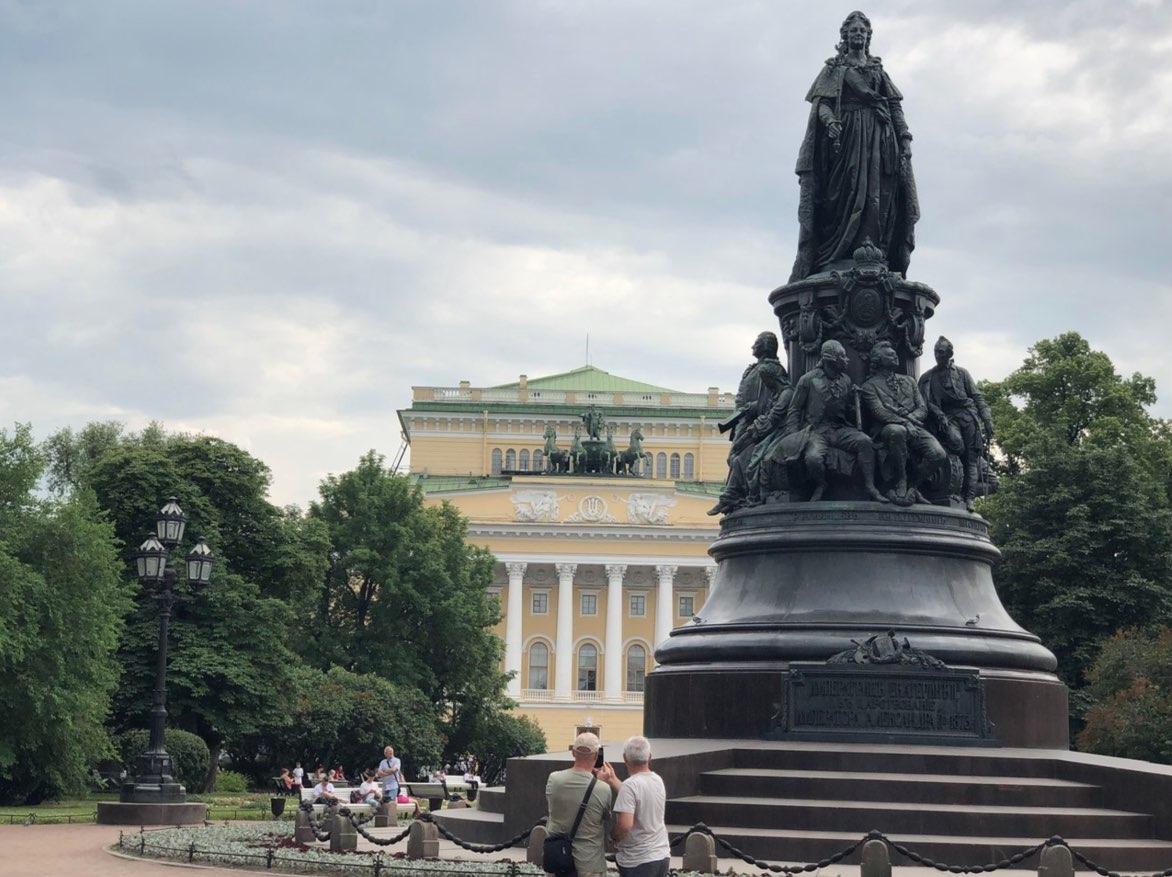 Monument à Catherine la Grande à Saint-Pétersbourg