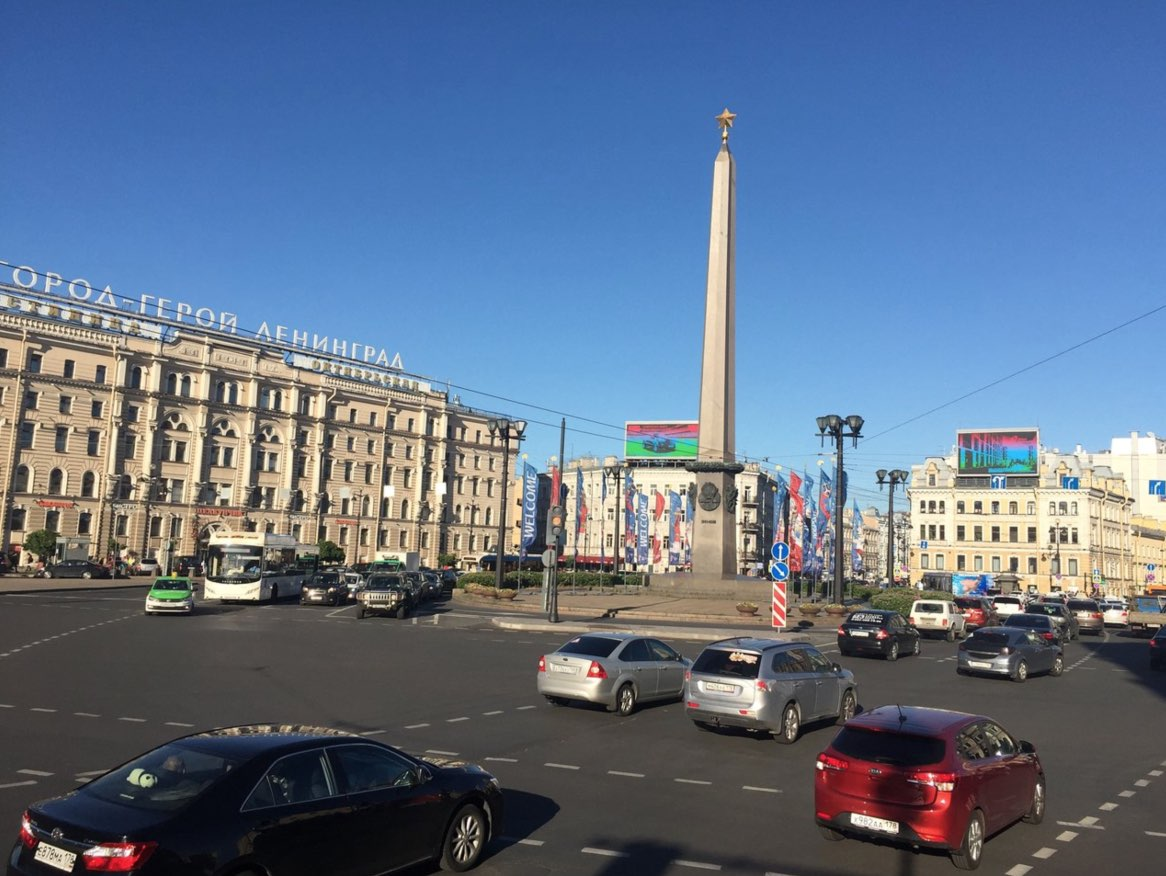 Obelisk of the Heroing City of Leningrad in St. Petersburg