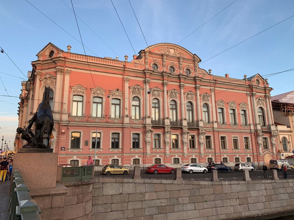 Beloselski-Belozerski Palace on Nevsky Avenue in St. Petersburg