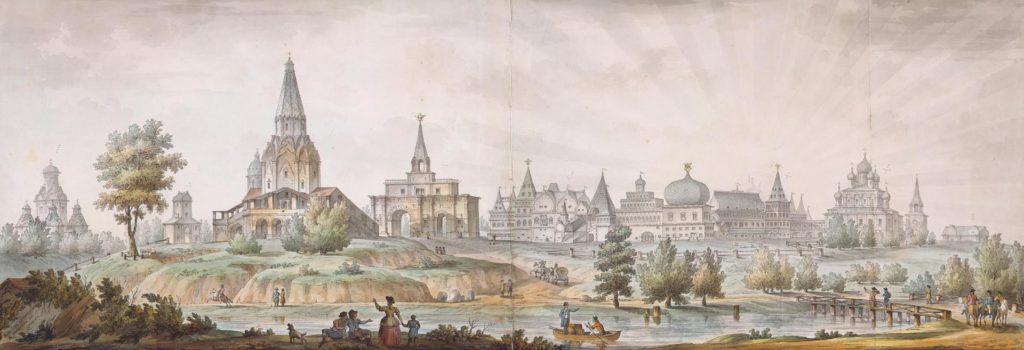 Panorama dei villaggi di Kolomenskoe e Dyakovo 1797 Acquarello di J. Quarenghi