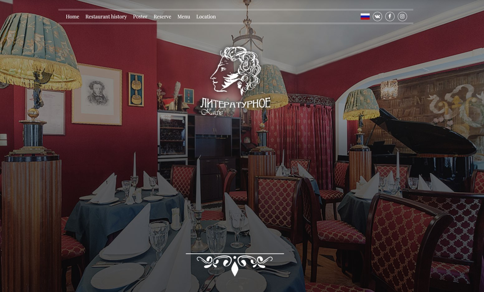 Restaurant Literary Cafe in St. Petersburg