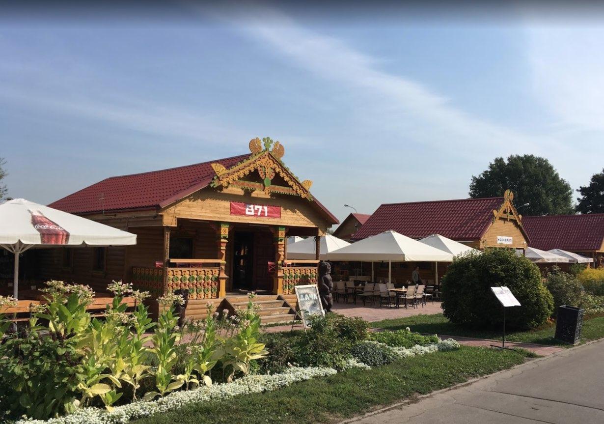 Restaurants à Kolomenskoye