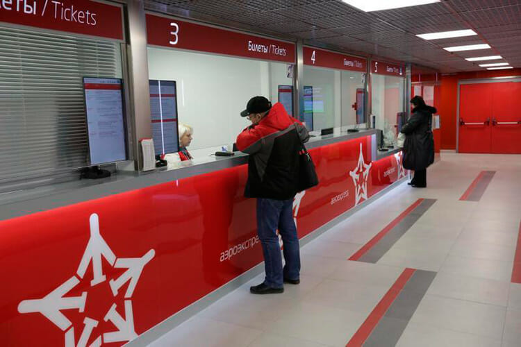 Aeroexpress ticket windows