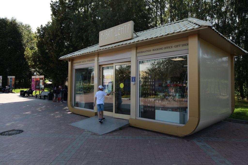 Casiers à Kolomenskoye