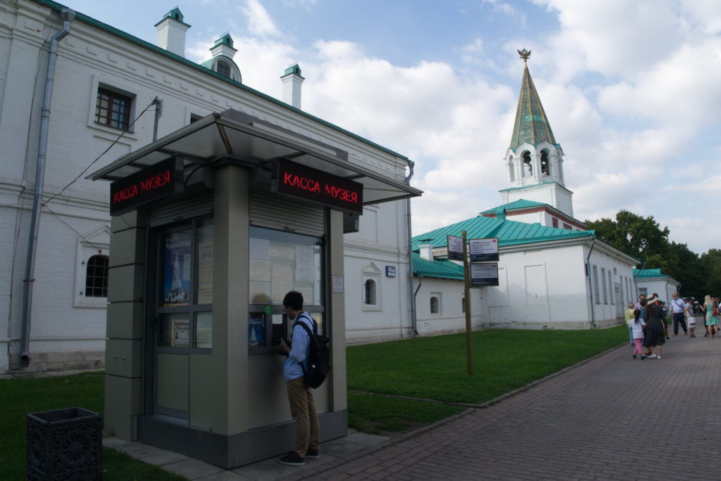 Armadietti e macchine automatiche a Kolomenskoye 2