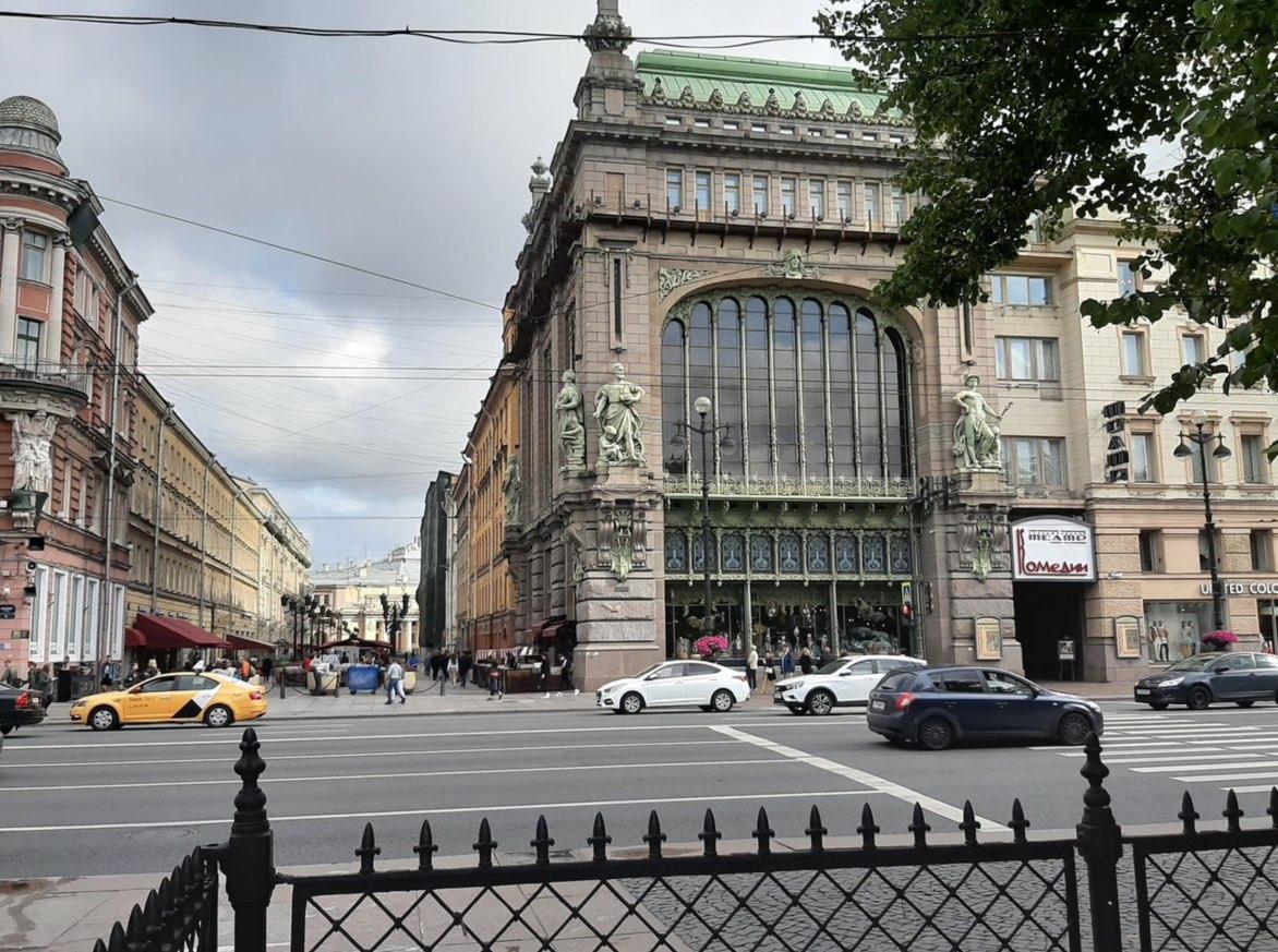 Épicerie Elisseïev de Saint-Pétersbourg - Extérieur