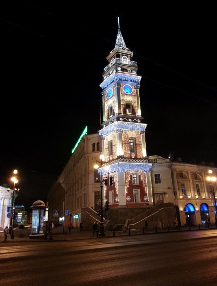 St. Petersburg City Hall tower at night