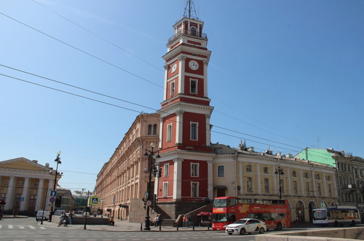 Town Hall Tower in St. Petersburg Nevsky Avenue