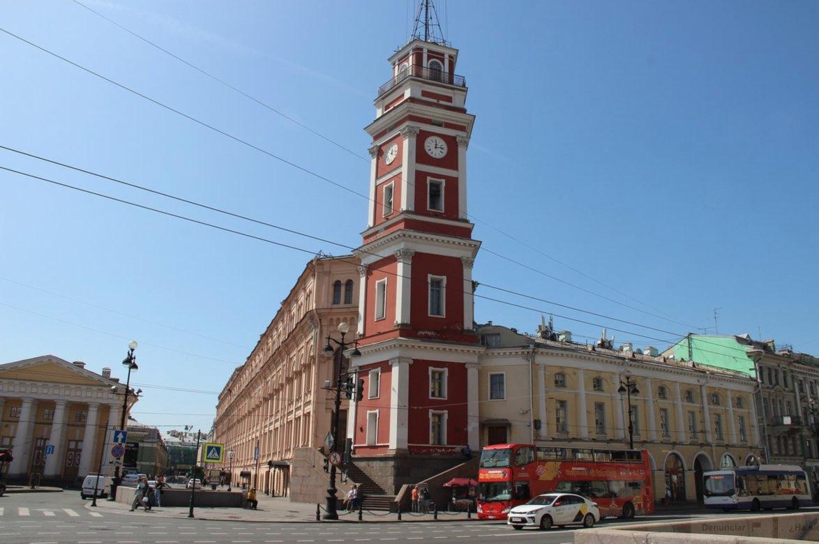 Tour de l'hôtel de ville de Saint-Pétersbourg, avenue Nevsky
