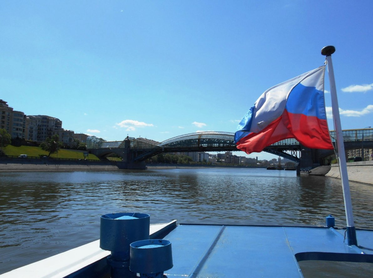 Russian flag on a tourist boat on the Moskva river