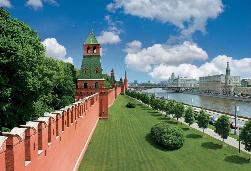 Kremlim Moscow - Featured image Category