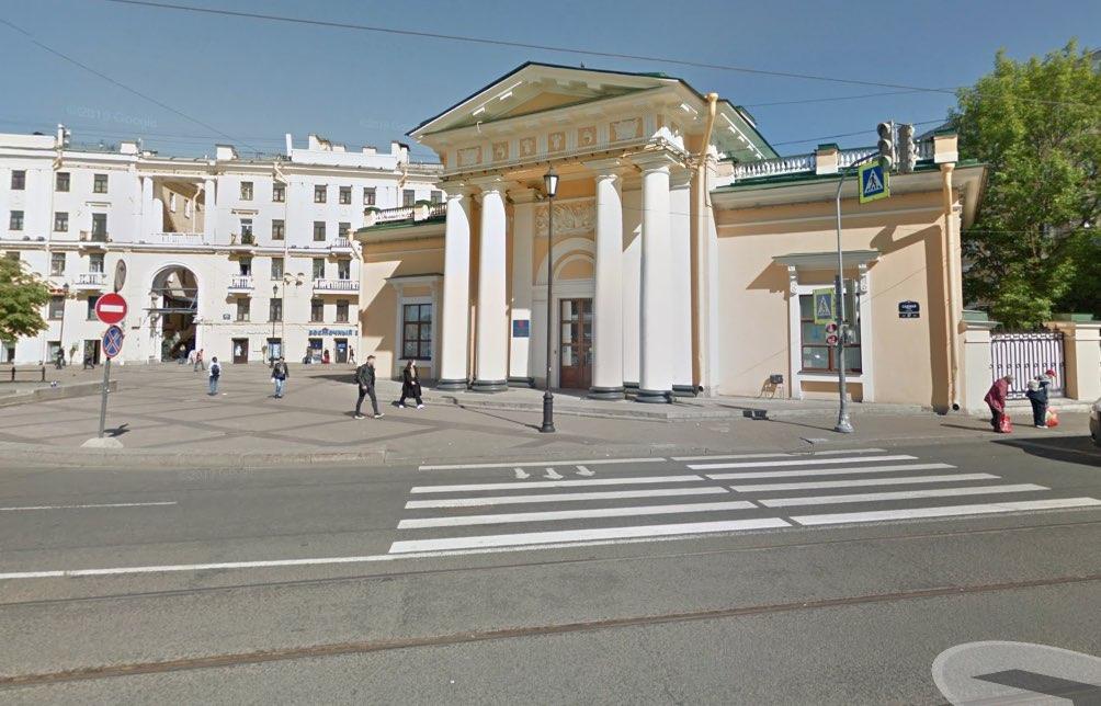 Bureau d'information touristique de Saint-Pétersbourg sur la place Sennaya