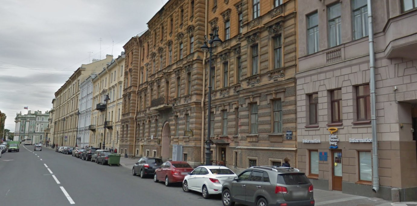 Tourist info office Millionnaya street in Saint Petersburg