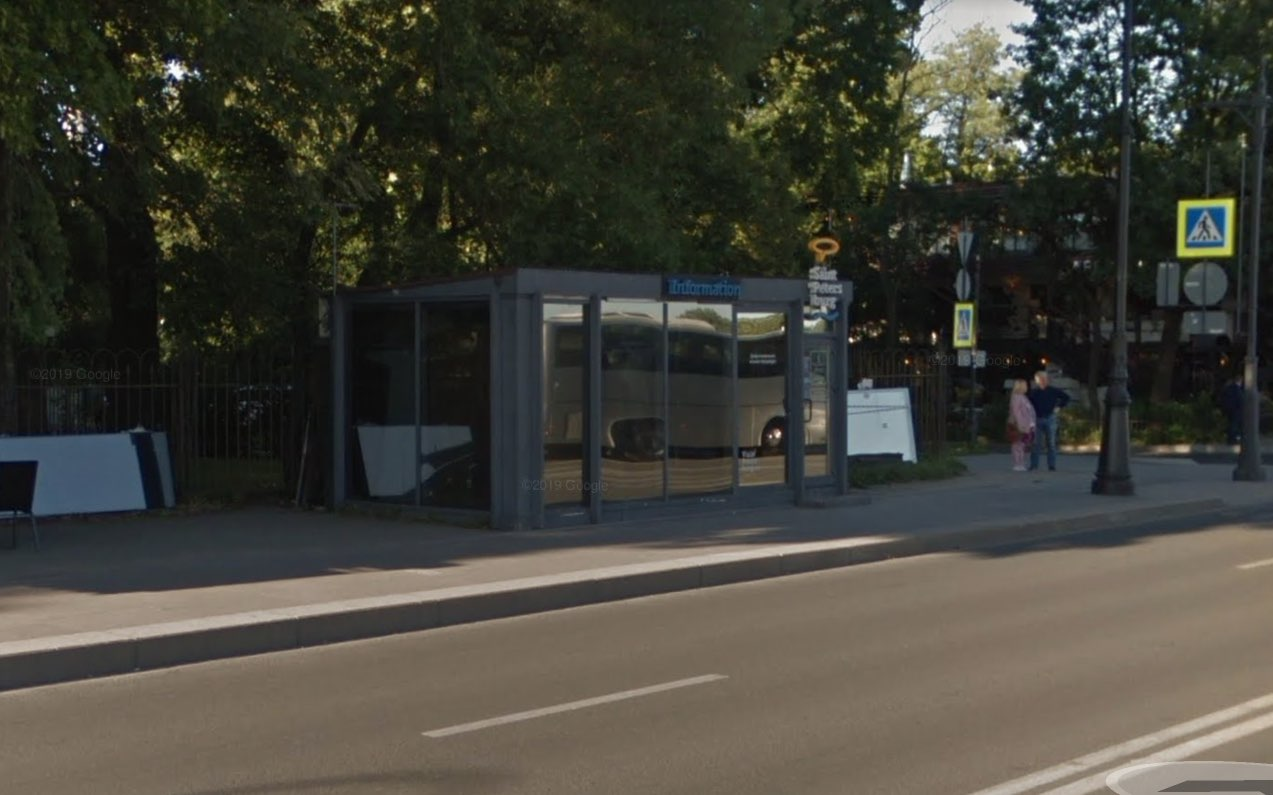 Pavillon d'information touristique dans la forteresse de Saint-Pierre et Saint-Paul à Saint-Pétersbourg