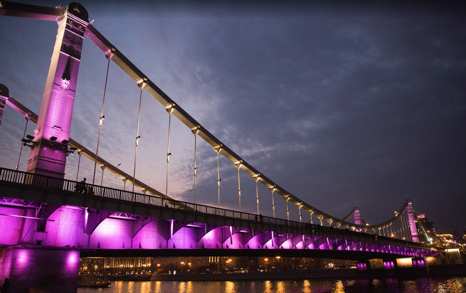 Krymsky Bridge at night