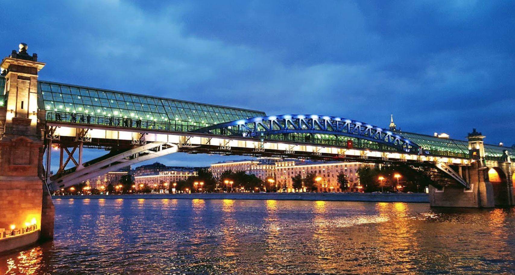 Illuminated Pushkinskiy Bridge