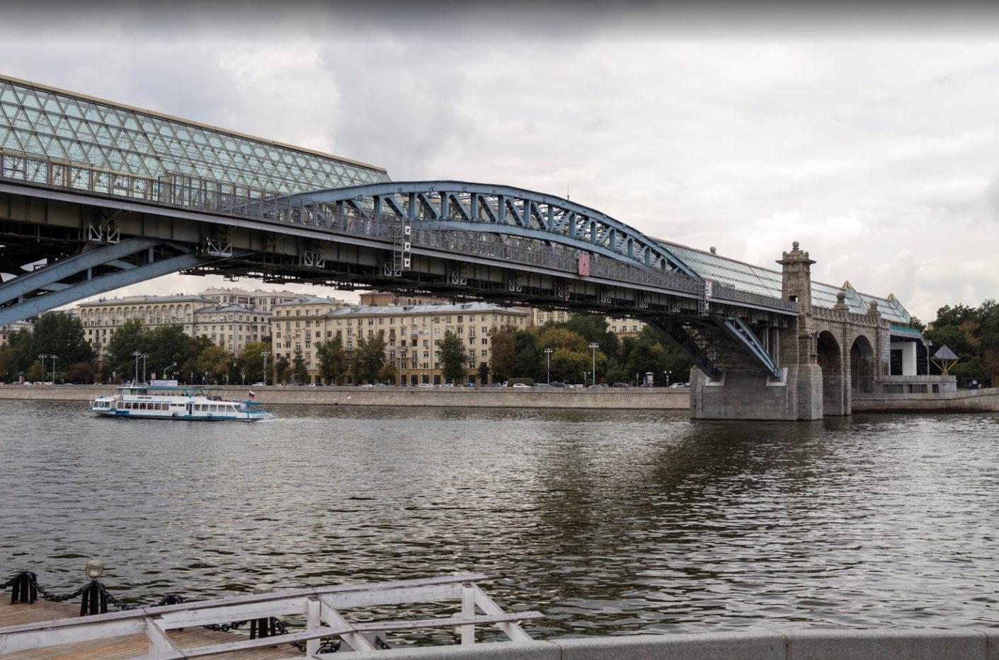 Pont Pushkinskiy