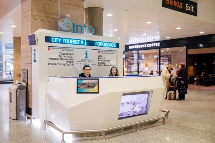 Stand tourist info Pulkovo airport