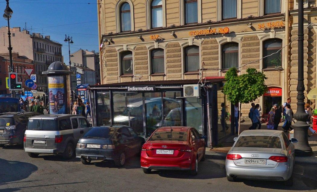 Tourist info St Petersburg in Ligovskiy Avenue