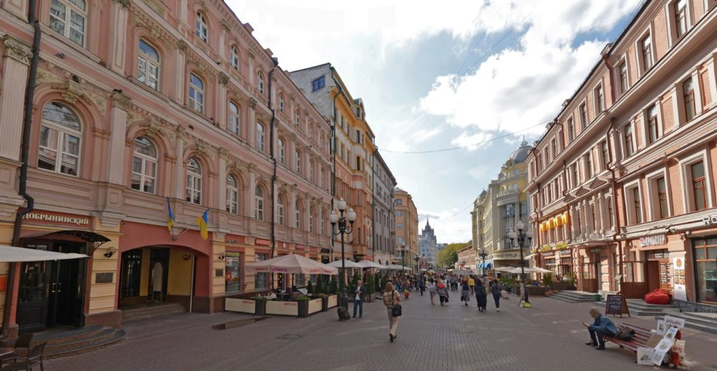 Arbat Street - Ministry of Foreign Affairs in the background