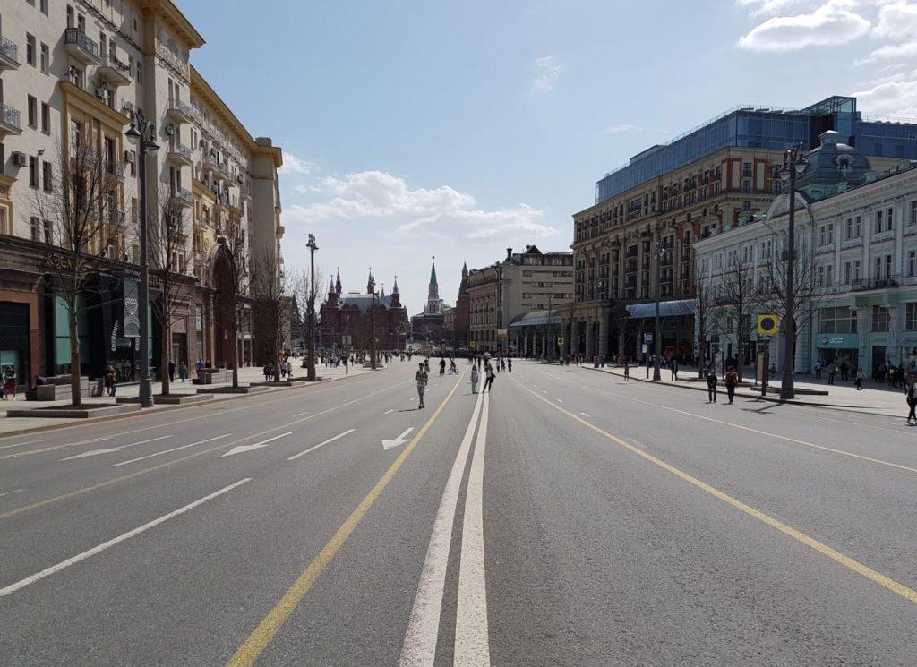 Tverskaya street in Moscow