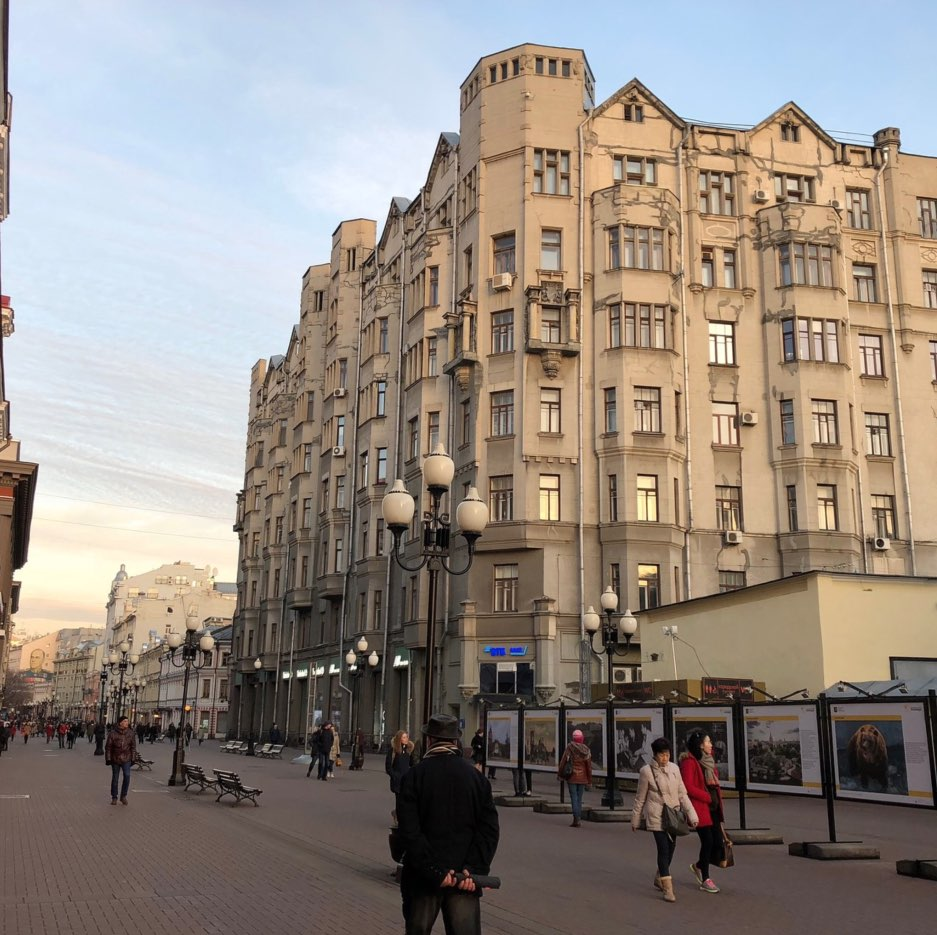 Central Actor's House on Arbat Street