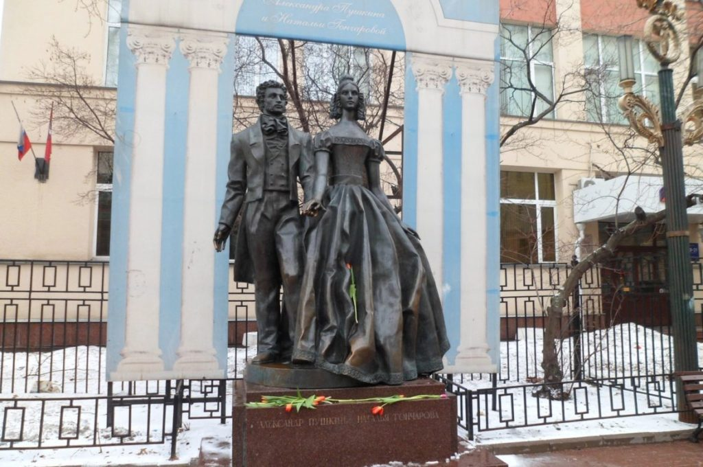 Sculpture of Alexander Pushkin and Natalia Goncharova