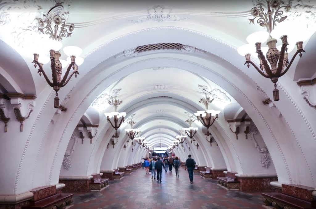 Arbatskaya Subway Station