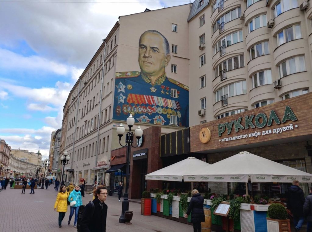 Georgy Zhukov General on Old Arbat street