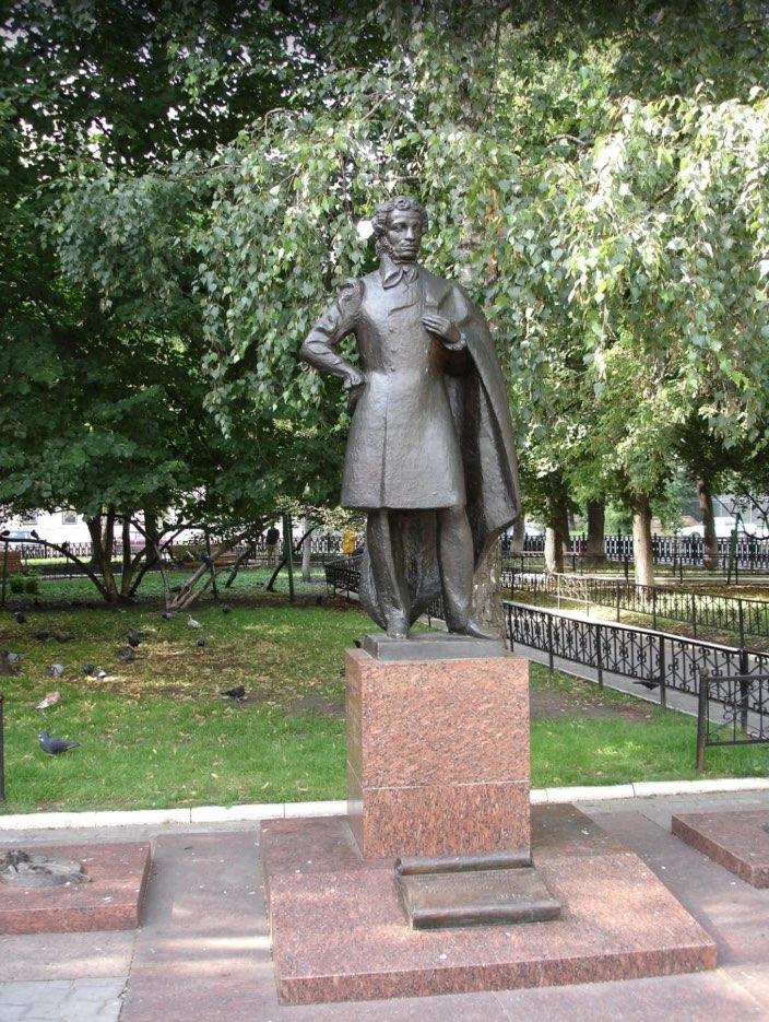 Monumento Alexander Pushkin