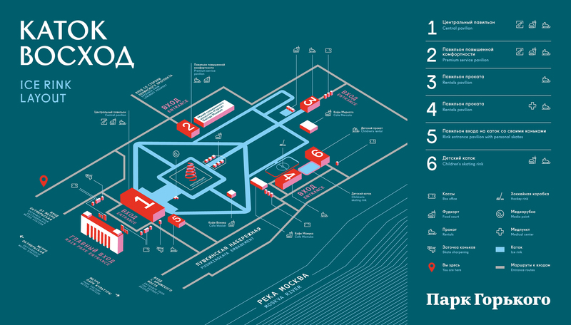 Mappa pista di pattinaggio di Mosca Gorkij Park