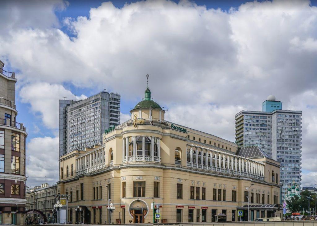 Ristorante di Praga a Mosca Arbat Street
