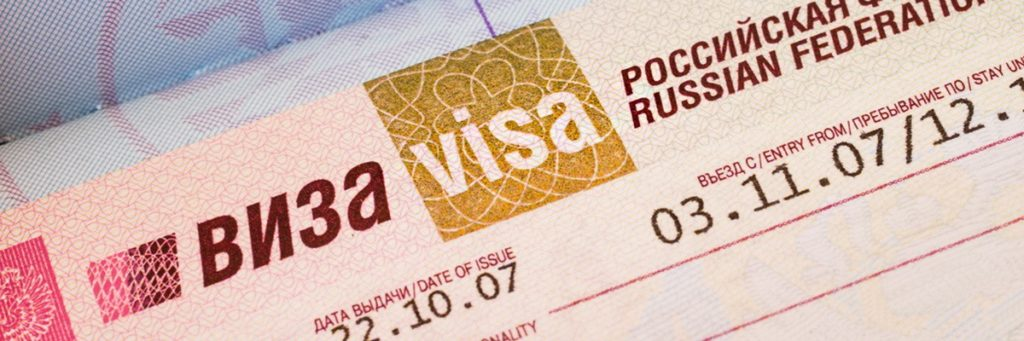 Russian visa- Featured image in categories