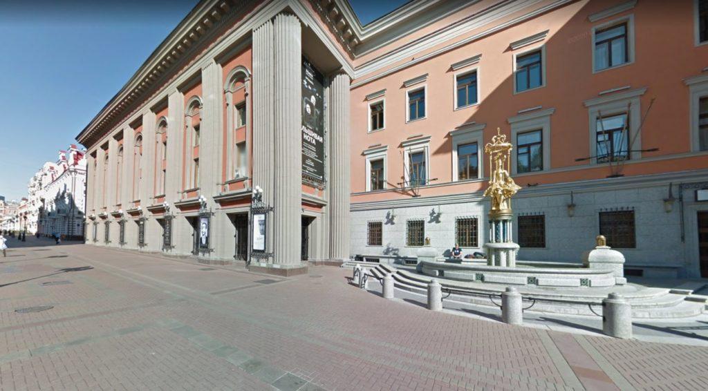 Teatro Vakhtangov in via Arbat