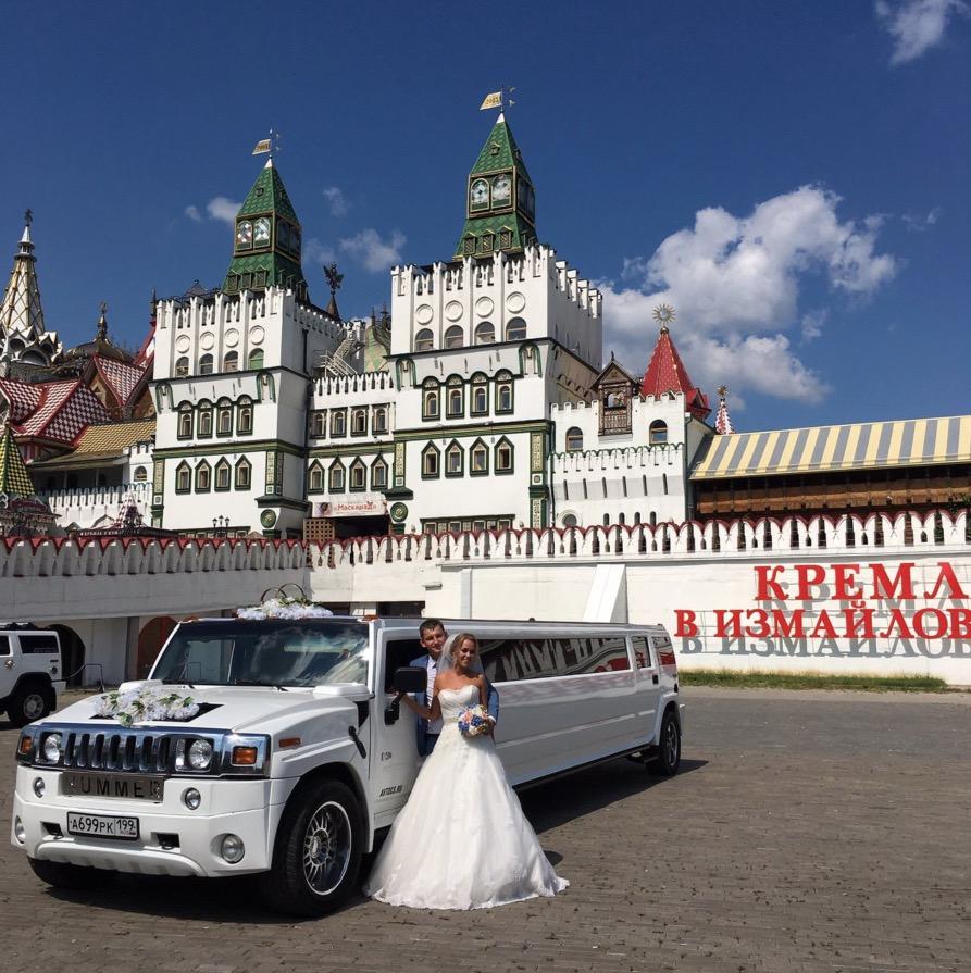 Mariage au kremlin d'Izmaylovo
