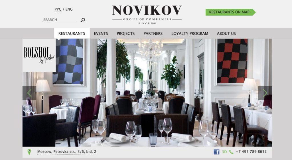 Bolshoi Novikov restaurant
