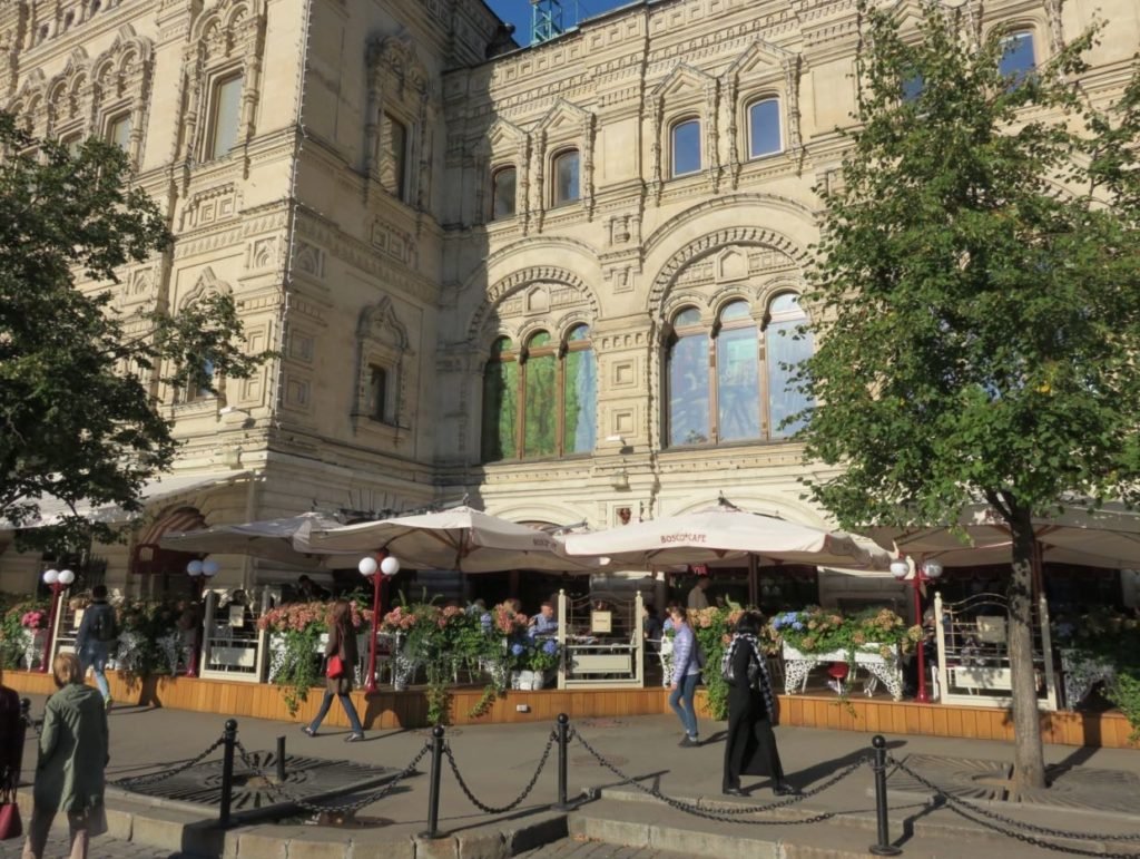Bosco Cafe GUM Moscow - Exterior