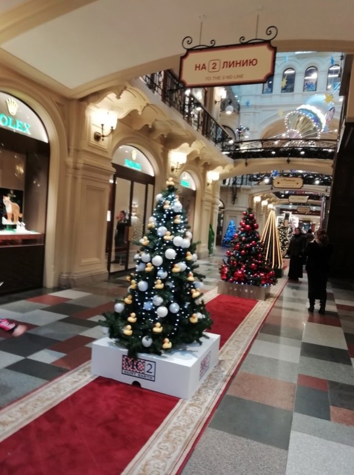Exhibition of Christmas trees at the Moscow GUM 2