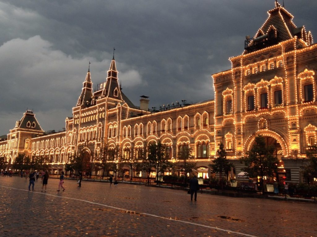 Moscow GUM night lighting