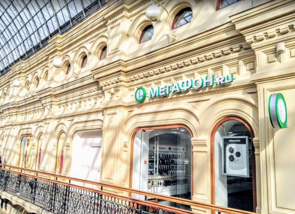 Megafon store in Moscow GUM