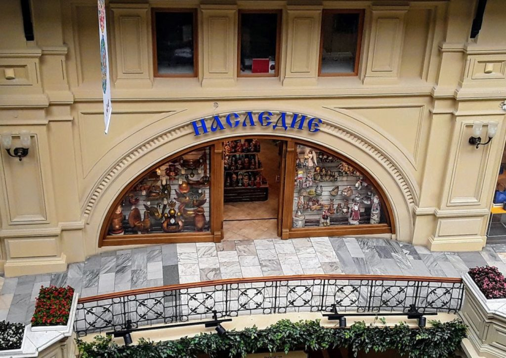 Nasledie store in Moscow GUM