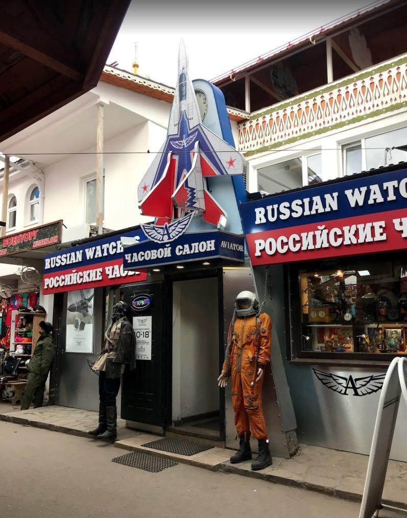 Astronaut costumes - Izmaylovo Market