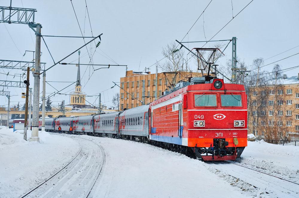 Train Artika